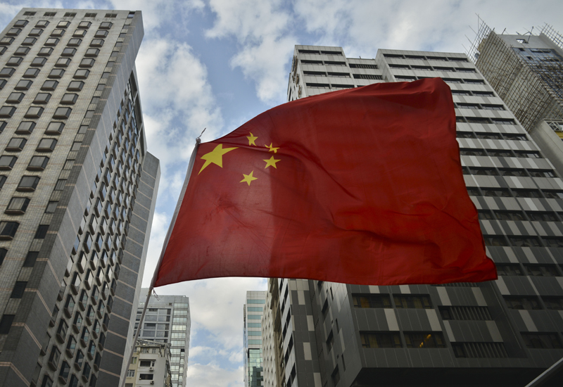 Chinese-flag_1.jpg